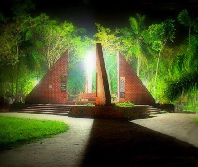 HSTU Shahid Minar